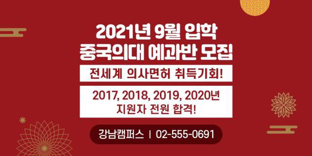 KakaoTalk_20210312_141158374.jpg